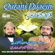 Qurani Duaein (with Urdu Translation)