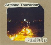 Photo of Armand Tanzarian (New album out NOW!)