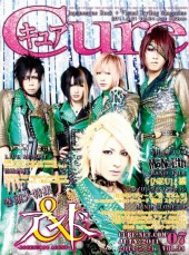 Photo of Cure Magazine (オフィシャル)